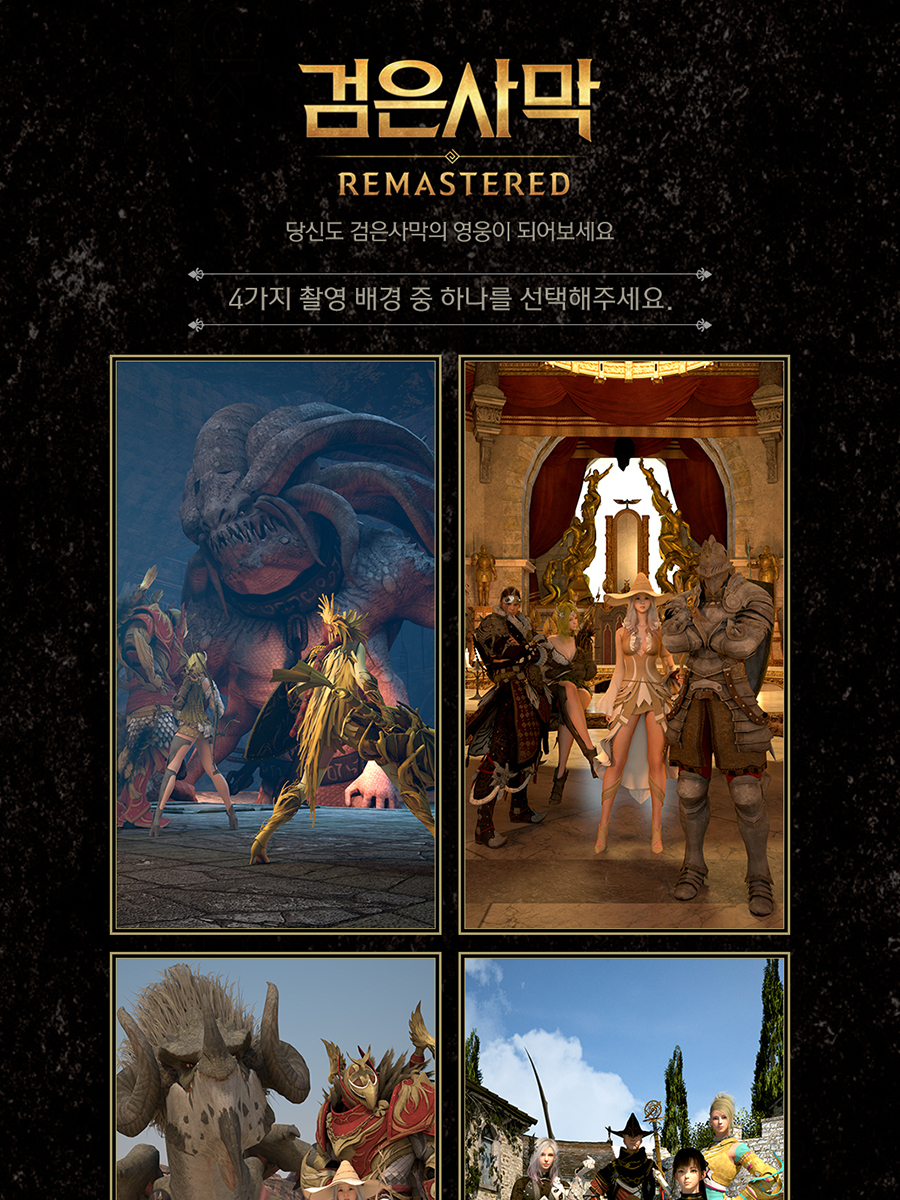 project_kakaogames_results_09